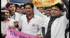 Welcome Pioneeralliance News HC के दखल पर UP में डॉक्टरों की हड़ताल खत्म