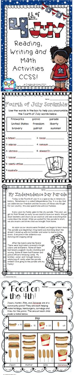 Fourth of July/4th of July Activities pack. Fun Independence Day themed math, reading, and writing activities. $  #holidays #fourthofjuly #summer