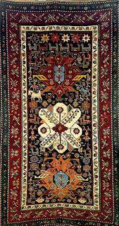 United Armenia: Армянские ковры