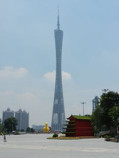 Tower in central Guangzhou, China #travel #architecture