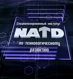 ASTANA, KAZAKHSTAN on Behance