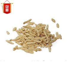 Organic Bulk Herbs:Sichuan Tea Radix Ophiopogon Maimendong Herbs RadixAstragalus Polygonatum (500g) * See this great product.