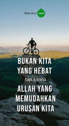Quran Quotes Inspirational, New Quotes, Words Quotes, Allah Quotes, Wisdom Quotes, Motivational Quotes, Religion Quotes, Life Quotes Pictures, Beautiful Islamic Quotes