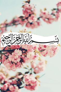 Bismillah al-Rahman, al-Raheem