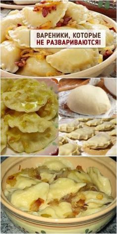 All kinds of already cooked, but these dumplings are just perfect. Dumplings that never cook soft All kinds of already cooked, but these dumplings are just perfect. Dumplings that never cook soft