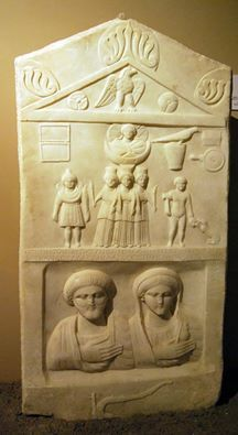 "Grave Stele from Soa This marble grave stele has been found in the town of Altıntaş (Kütahya Province).  The grave stele of Gaius and Aphion, from the Roman period, bears an inscription: ""Aphion dedicated her husband Gaius to the Saviour Hecate, and Apellas and Gaius have honoured the memory of their parents. Teimas (stone cutter) from Mourmate has made it"".  Istanbul Archaeology Museums"