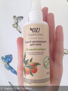 Дезодорант для тела с эфирными маслами Ледяной цитрус OrganicZone - отзыв Экоблогера Bagirro4ka