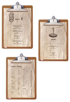 飲食店のおしゃれなメニューデザイン - アルニコデザイン