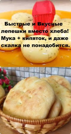 Pie Recipes, Vegan Recipes, Bulgarian Recipes, Tasty, Yummy Food, I Love Food, No Cook Meals, Hot Dog Buns, Baked Goods