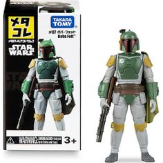 #Boba Fett Mini Metal Action Figure by #Takara Tomy #Disney