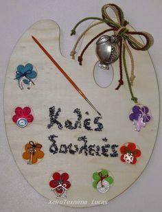 Χειροτεχνημα - Handmade: Γούρια - Good luck charms Clay Baby, New School Year, Polymer Clay, Decorative Plates, Christmas Tree, Holiday Decor, Blog, Scrapbooking, Farmhouse