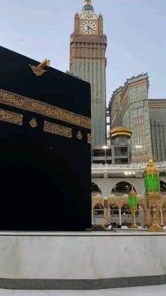 Best Islamic Images, Beautiful Islamic Quotes, Islamic Videos, Islamic Pictures, Islamic Wallpaper Hd, Mecca Wallpaper, Whatsapp Wallpaper, Allah Wallpaper, Mecca Madinah