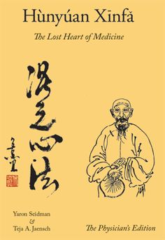 Hunyuan Xinfa: The Lost Heart of Medicine-The Physican Edition Tai Chi Qigong, Cupping Therapy, Clinic Design, This Is A Book, Traditional Chinese Medicine, Mind Body Spirit, Herbal Medicine, Acupuncture, Lost