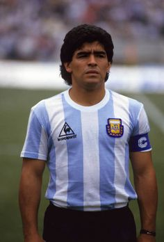 Greetings Card-Soccer - World Cup Mexico 86 - Group A - Argentina v South Korea-Photo Greetings Card made in the USA Messi, World Cup Shirts, Diego Armando, Soccer World, National Photography, Sports Photos, Best Player, South Korea, Korea 20