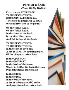 FREE reference materials - parts of a book song School Library Lessons, Library Lesson Plans, Elementary School Library, Library Skills, Library Ideas, Library Girl, Elementary Education, Childhood Education, Fun Classroom Activities