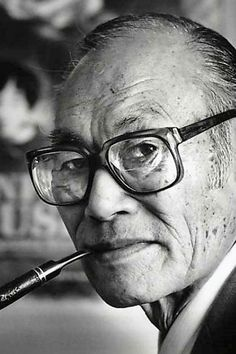 Civil rights activist Fred Korematsu was born on this day 110 years ago. His work fighting for justice for Japanese Americans who were illegally interned during WW2 has many lessons for us all today. #fredkorematsu #civilrights #eyewear Vintage Glasses Frames, Vintage Frames, Designer Glasses For Men, Eyewear Shop, Civil Rights Activists, New Glasses, Optical Frames, Optician, Ww2