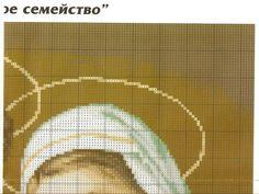 Gallery.ru / Фото #1 - Иконы - Sofochka-2014