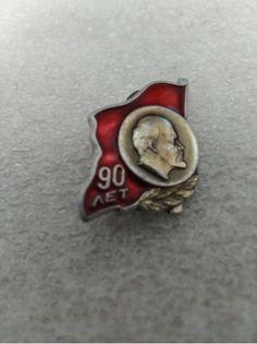 RARE LENIN 90 YEARS JUBILEE 1870-1960 СССР RUSSIA USSR VINTAGE BADGE PIn