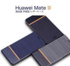 Huawei Mate 9 ケース 手帳型 レザー スリム シンプル Mate 9 手帳型カバーmate9-90a-ss-q61107 - IT問屋直営本店