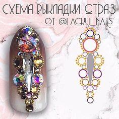 Swarovski Nail Crystals, Crystal Nails, Nail Crystal Designs, Nail Art Designs, Rhinestone Nails, Bling Nails, Acylic Nails, Nail Art Wheel, Diamond Nail Art
