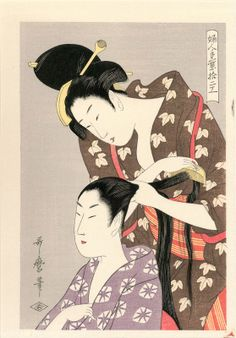 Hairdressing Utamaro Ohmi Gallery