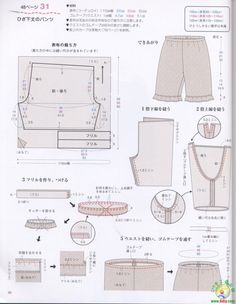 Bodice Pattern, Pants Pattern, Kids Patterns, Sewing Patterns, Fashion Sewing, Kids Fashion, Corsage, Sewing Shorts, Sewing Techniques