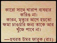 for new bengali sad love quote bangla important quotes