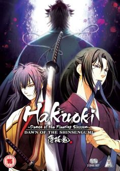 Hakuoki: Series 3 Collection [DVD] MVM Entertainment http://www.amazon.co.uk/dp/B00HXD7DA2/ref=cm_sw_r_pi_dp_H1nrwb15ZDS1A