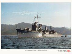 IJN destroyer Isokaze (Kagero-class) at anchor at Saeki Bay in Kyushu, Oct Imperial Japanese Navy, New Britain, Battle Tank, Military Photos, War Machine, Machine Guns, United States Navy, Navy Ships, Military Weapons