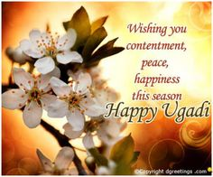 Ugadi Images