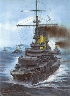 """Battleship """"Borodino"""""""