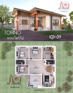 Compact and Tidy Three-bedroom House than can be Remodeled to Include Another Bedroom - House And Decors Modern House Floor Plans, Modern Bungalow House, My House Plans, House Layout Plans, Modern Small House Design, Simple House Design, Three Bedroom House Plan, Affordable House Plans, Beautiful House Plans