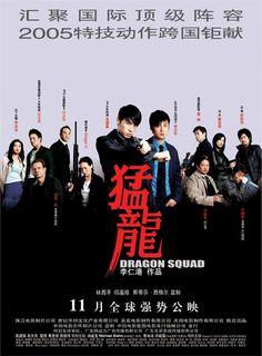 Dragon Squad - Meng long (2005)