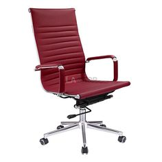 Highback Modern Office Chair Ergonomic Desk Chair Burgundy