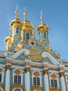 Catherine Palace - the summer residence of the Russian tsars, Tsarskoye Selo St. Petersburg, Russia.