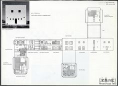 Takefumi Aida. GA Houses. 4 1978: 87