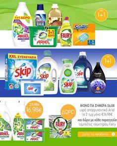 e-fresh: Δοκιμάσαμε το online super-market με αυθημερόν παράδοση που καταργεί τις ουρές !  #e-fresh #e-fresh.gr #efresh #supermarket #σουπερμαρκετ SHOPPING Frosted Flakes, Shopping