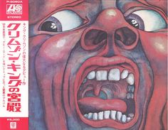 King Crimson / In the Court of the Crimson King (1969)