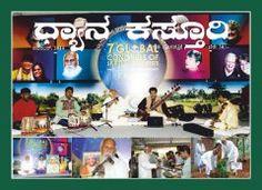 Dhyana Kasturi November issue