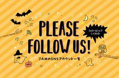 JAMのSNS一覧!必要な情報だけをピックアップしちゃってください☆