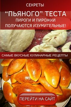 Vegetarian Recipes, Cooking Recipes, Healthy Recipes, Russian Recipes, Hot Dog Buns, Deserts, Food And Drink, Pie, Bread