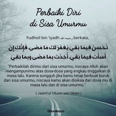 Muslim Quotes, Islamic Quotes, Daily Quotes, Best Quotes, Muslim Religion, Unspoken Words, Learn Islam, Simple Quotes, Islamic Messages
