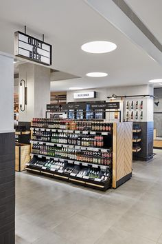 Alko flagship store Helsinki, a concept for more than 350 stores, design: Kuudes