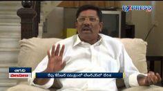 Shock to TDP   MLC Potla Nageswara Rao to Join TRS  - Express TV