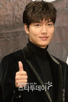 Lee Min-ho to begin public duty in Gangnam District Office @ HanCinema :: The Korean Movie and Drama Database