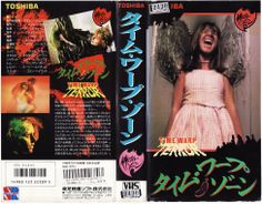 Bloody New Year / Time Warp Terror (1987)   VHS Club