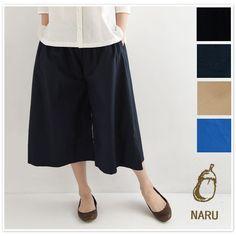 【NARU ナル】ツイル コットン ガウチョ パンツ (621815)