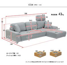 Art Sofa Namestaj Chesterfield Pull Out 107 Best Images In 2019 Chair Chaise Diy ロータイプカウチソファabyss アビス 6色対応 Dragan