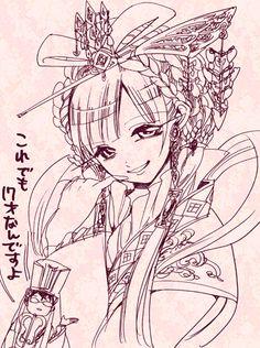Ren Kougyoku Wedding Attire