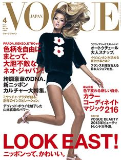 VOGUE JAPAN 15th|The Fabulous Cover Girls カバーはすべてを物語る。15年分の表紙、一気にお見せします
